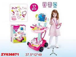 Детский игровой набор доктора с тележкой и инструментами Metr+ 660-45-46 розовый