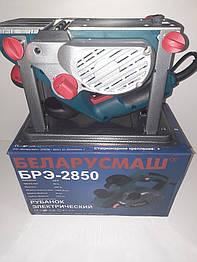 Электрорубанок Беларусмаш БРЭ-2850 переворотный