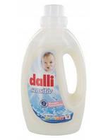 Гель для стирки Dalli sensitiv 18 стирок (1,35 л)