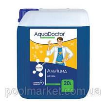 AquaDoctor AС MIX альгицид 20 л