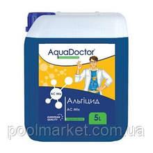 AquaDoctor AС MIX альгицид 5 л