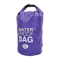 Распродажа! Водонепроницаемый гермомешок Water Proof BAG Фиолетовый 15 л, рюкзак мешок герметичный через плечо, фото 1