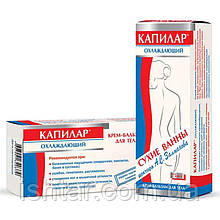 КАПИЛАР КРЕМ-БАЛЬЗАМ Д/ТЕЛА 75Г
