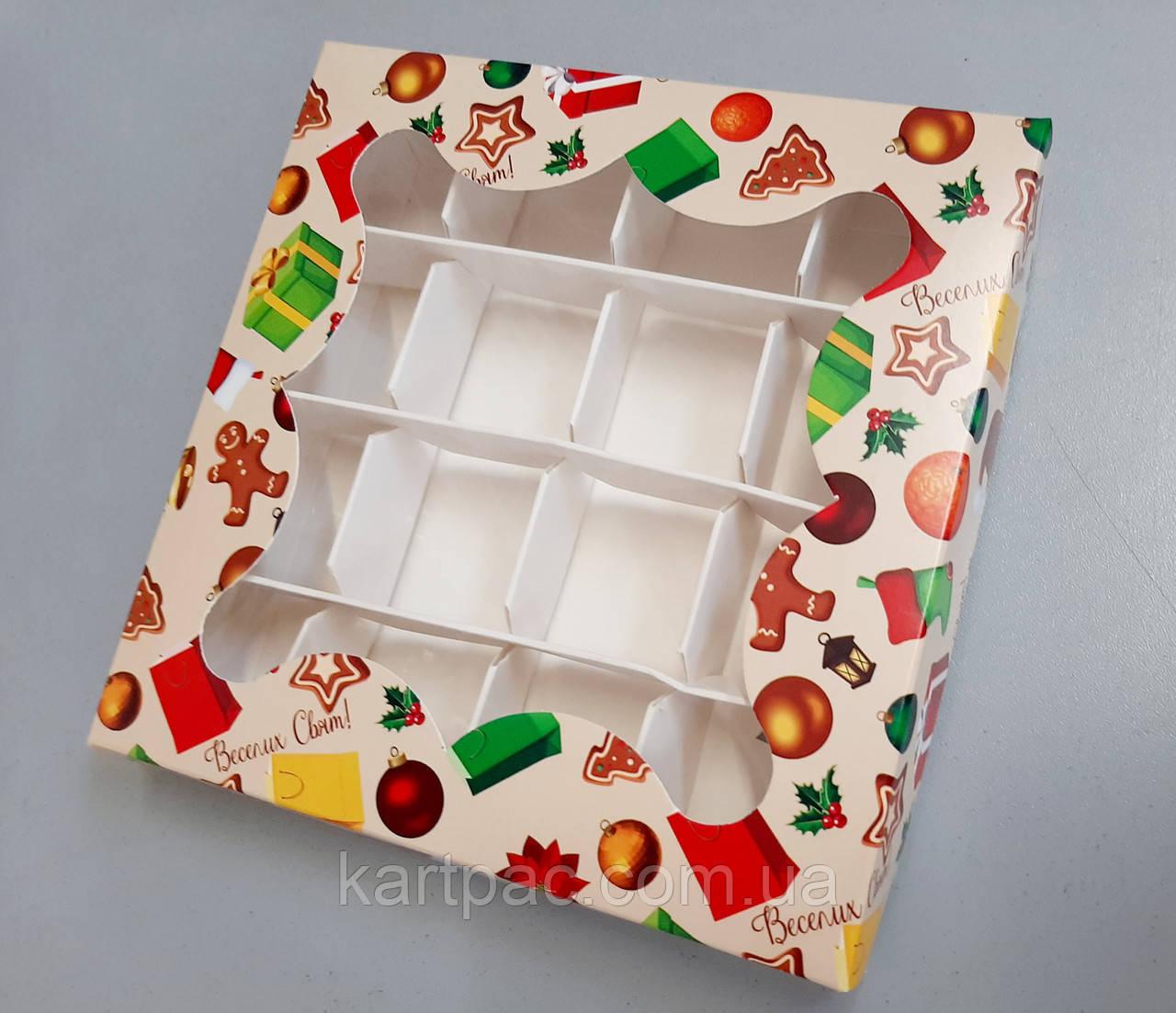 """Коробка картонная для конфет с принтом """"Сапожок"""" 155*155*30"""