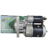 Стартер редукторний МТЗ Т40 Т25 JFD 12В 2,7 кВт арт. 1227001 (аналог Jubana 123708001)