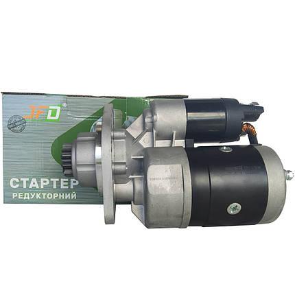 Стартер редукторний BALKANCAR (БАЛКАНКАР) JFD 12В 3,2 кВт арт. 1232033 (аналог Jubana 123708033), фото 2