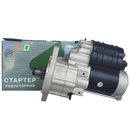 Стартер редукторний ТАТА (ТАТА) JFD 12В 2,8 кВт арт. 1228108 (аналог Jubana 123708108), фото 2