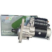 Стартер редукторний ЮМЗ JFD 12В 2,8 кВт арт. 1228102 (аналог Jubana 123708102)