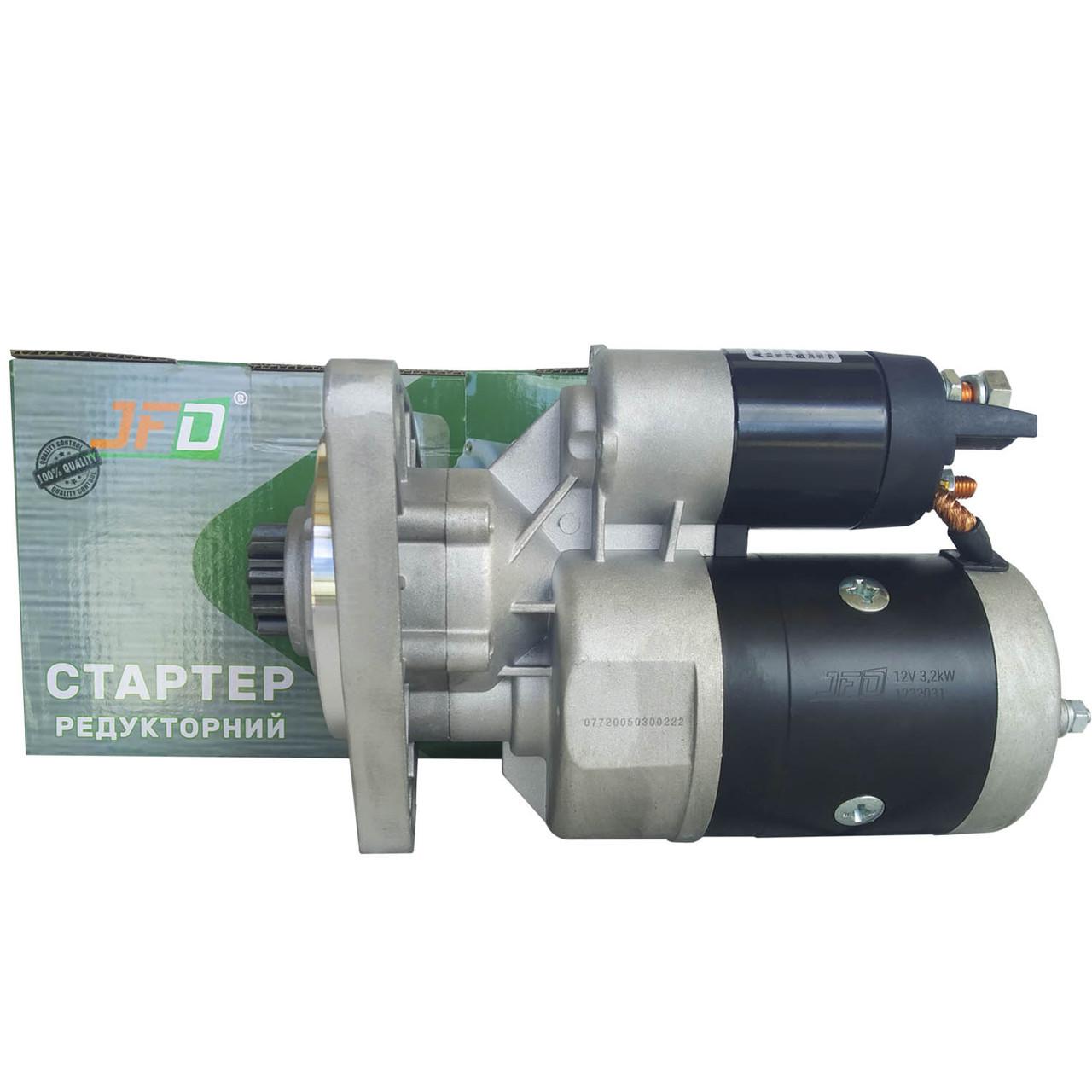Стартер редукторний МТЗ Т40 Т25 JFD 12В 3,2 кВт арт. 1232031 (аналог Jubana 123708031)