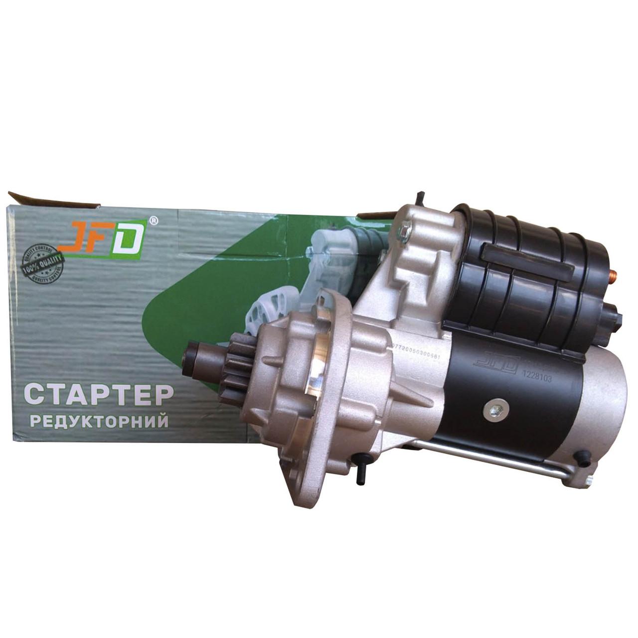 Стартер редукторний BALKANCAR (БАЛКАНКАР) JFD 12В 2,8 кВт арт. 1228103 (аналог Jubana 123708103)