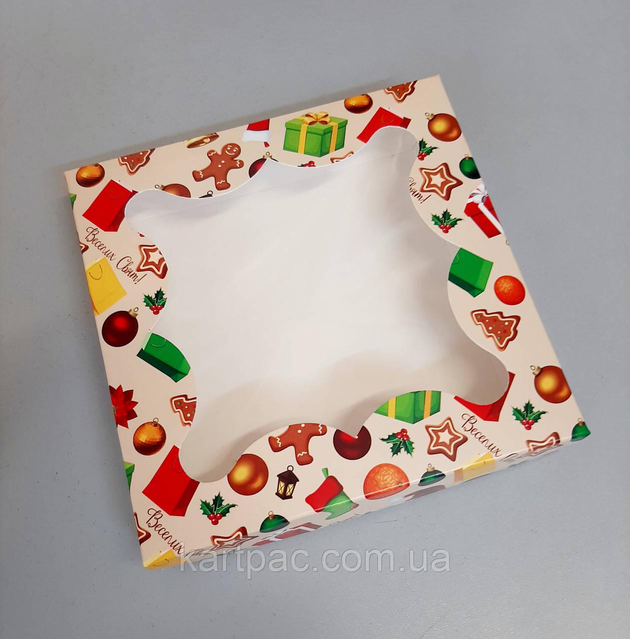 """Коробка прямоугольная для пряников """"Сапожок"""" 155*155*30"""