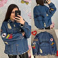 Женская джинсовая куртка в стиле Balensiaga с вышивкой синяя