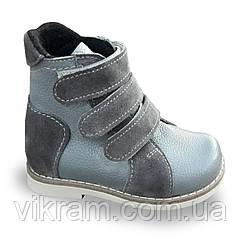 Детские ортопедические демисезонные ботинки  Парижанка серые