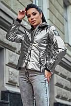 Женская короткая демисезонная куртка-косуха с утеплителем, блестящая. Серебряная