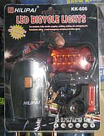 Набор велосипедных фонарей HiLiPai KK-606