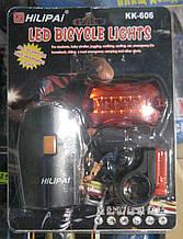 Набір велосипедних ліхтарів HiLiPai KK-606