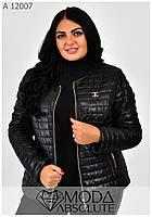 Черные демисезонные куртки женские большие размеры 42-66
