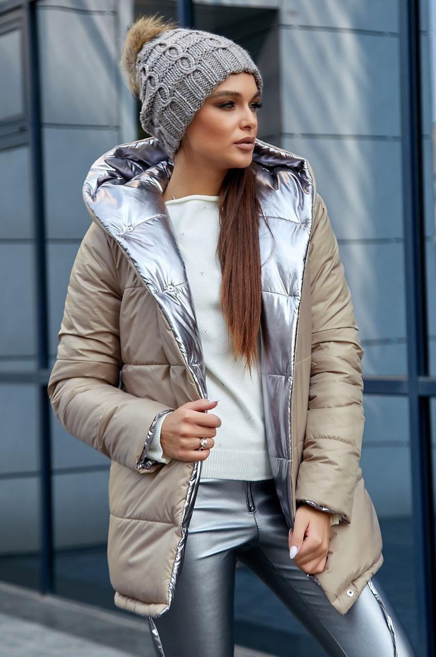 Женская двухсторонняя теплая осенне-зимняя куртка. Цвет бежевый, серебряный