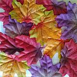 Кленовые листь. 10 шт. Бордово-сиреневый., фото 2