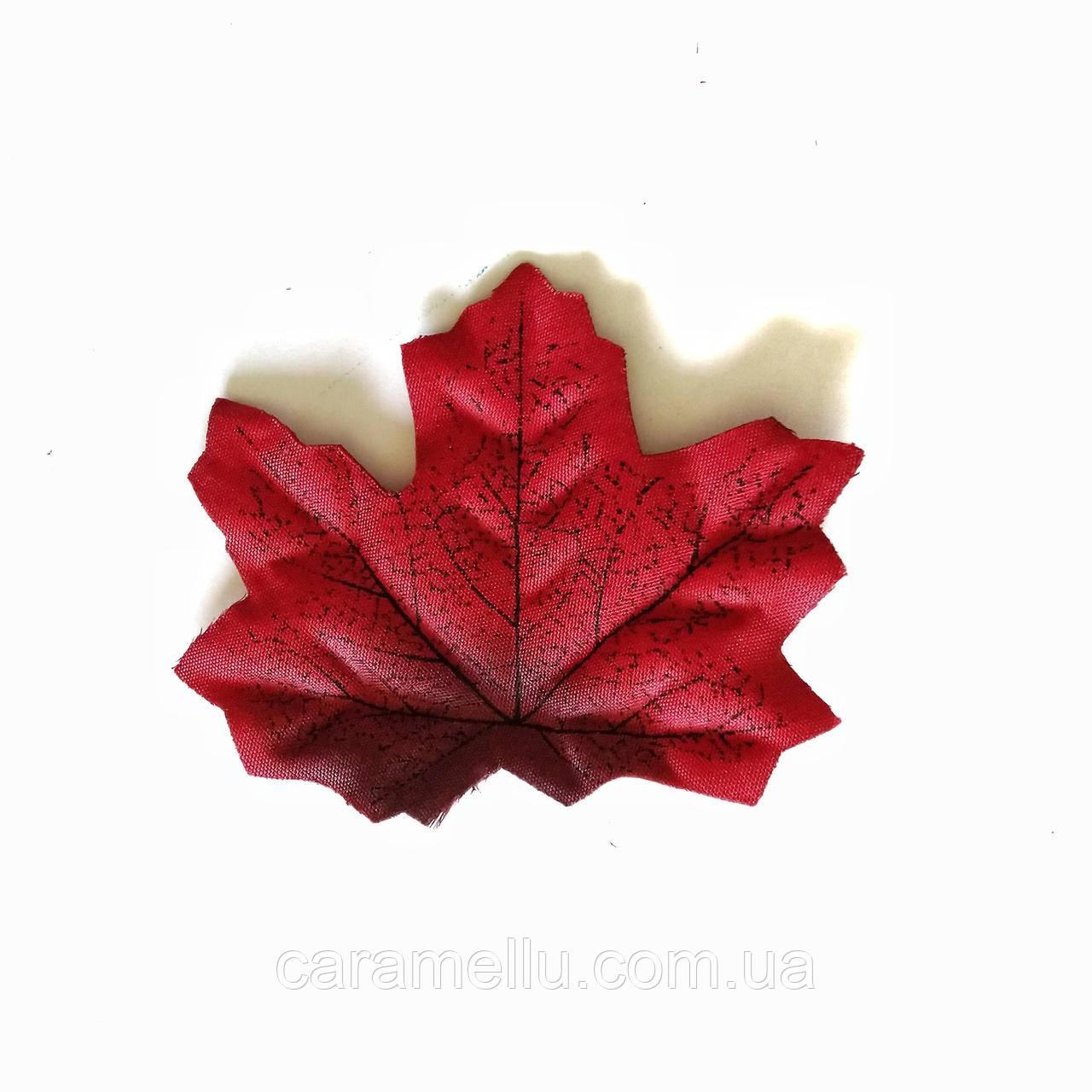 Кленовые листь. 10 шт. Бордово-сиреневый.