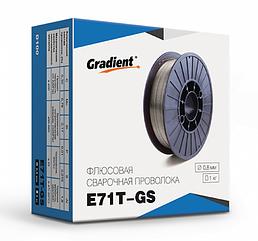 Дріт флюсова E71T-GS ф 0,8мм (1кг) самозащитная Gradient