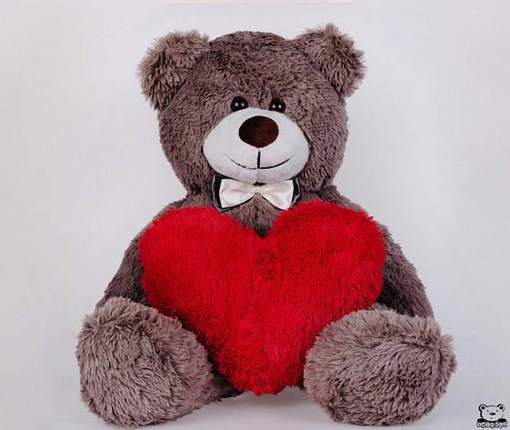 Плюшевый медведь с сердечком Yarokuz Джимми 90 см Капучино, фото 2
