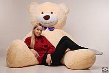 Величезний м'який ведмедик Yarokuz Вільям 250 см Персиковий, фото 2