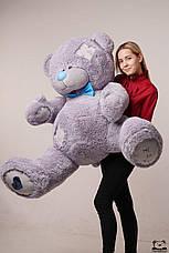 Мишка плюшевый Yarokuz Me To You 160 см Серый, фото 3