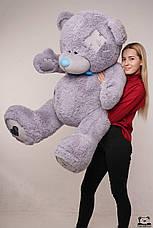 Ведмедик плюшевий Yarokuz Me To You 160 см Сірий, фото 3