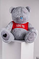 Мишка с латками плюшевый в футболке Yarokuz Me To You 160 см Серый, фото 3