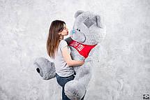 Мишка с латками плюшевый в футболке Yarokuz Me To You 160 см Серый, фото 2