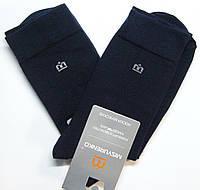Носки высокие темно-синего цвета мужские