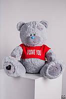 Мишка с латками плюшевый в футболке Yarokuz Me To You 100 см Серый, фото 1