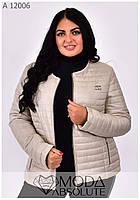 осення женская короткая куртка от производителя размеры 42-66