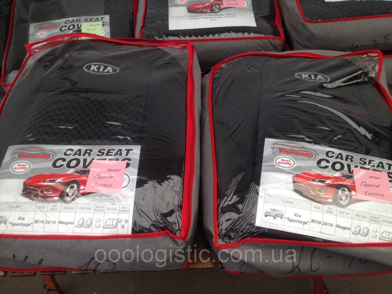 Авточохли Favorite на Kia Sportage 2010> wagon