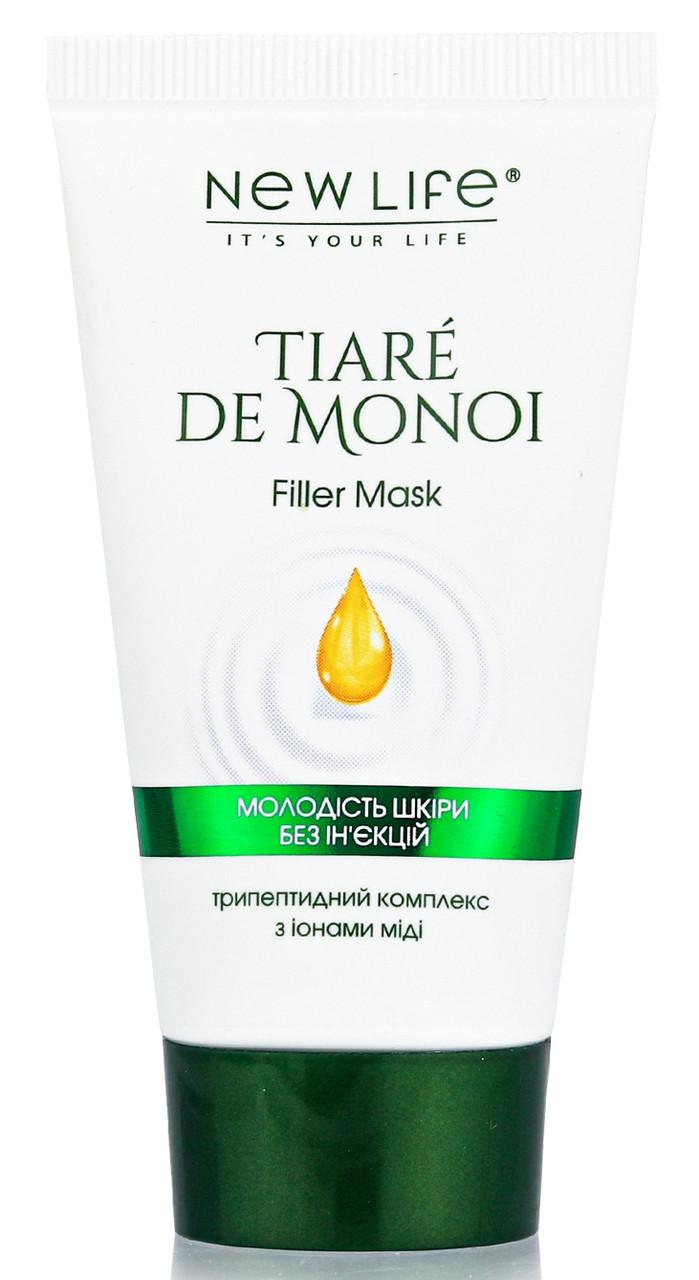 Маска-филлер ночная Tiaré De Monoi