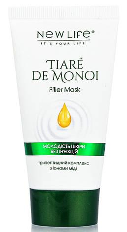 Маска-филлер ночная Tiaré De Monoi, фото 2