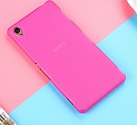Чехол силиконовый для Sony Xperia Z3 розовый (сони експирия з3)