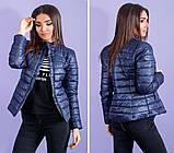 Жіноча демісезонна куртка Шанель норма і батал в кольорах, фото 4