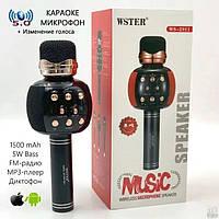 Бездротовий мікрофон караоке WSTER WS-2911 Bluetooth зміна голосу