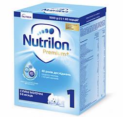 Сухая молочная смесь Nutrilon 1 Premium+ для детей с рождения, 1000 г