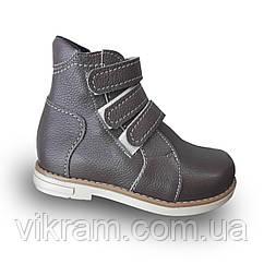 Детские ортопедические ботинки Парижанка коричневые