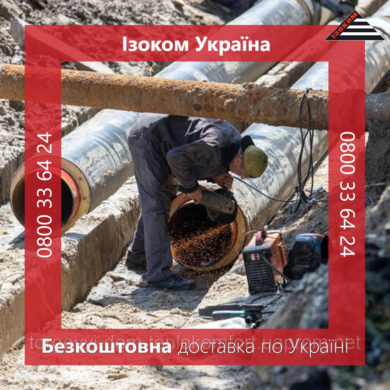 Стальная предизолированная труба в ПЕ оболочке 377/500