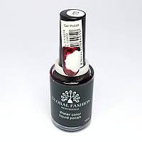 Акварельные капли для дизайна ногтей Global Fashion  №10