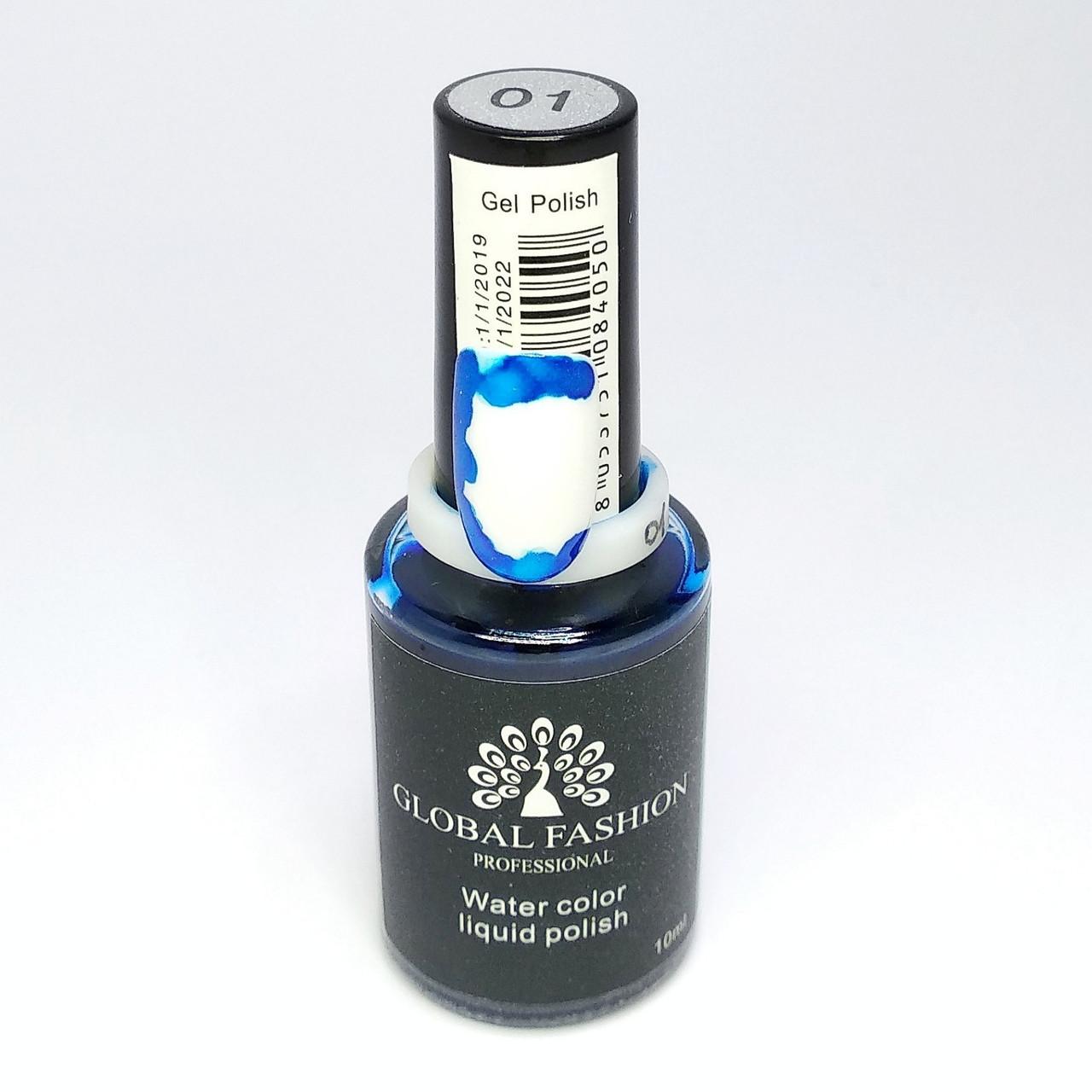 Акварельные капли для дизайна ногтей Global Fashion  №01