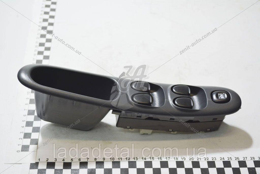Кнопки стеклоподъемника Ланос 4 кнопки GM 96279323