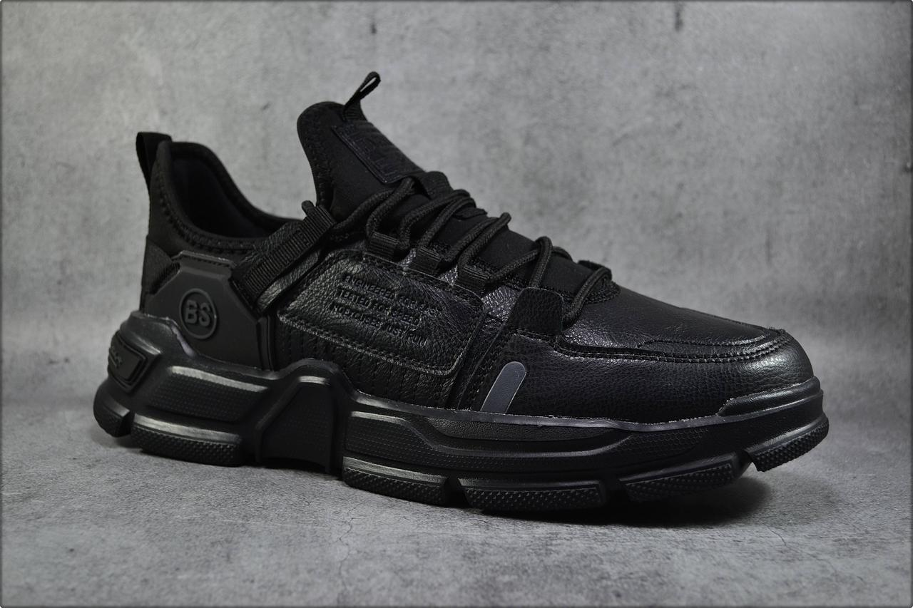 Мужские кроссовки New X Black