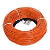 Двожильний нагрівальний кабель Fenix ADSV10 520 Вт (3.0 - 4.0 м2), тепла підлога під плитку