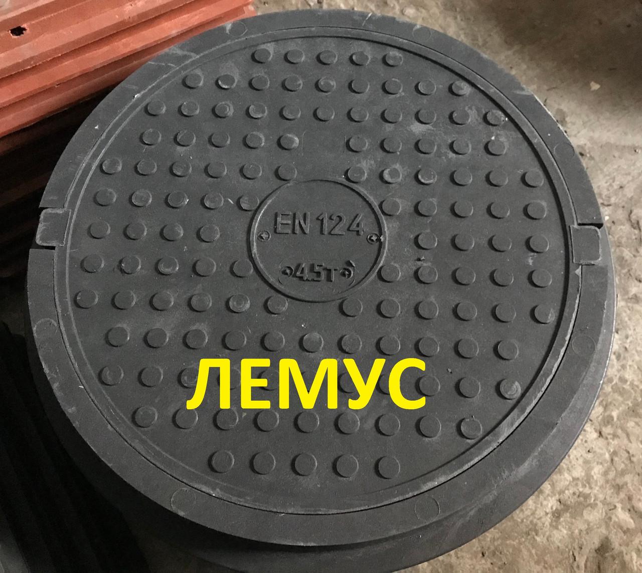 Люк полімерпіщаний чорний навантаження до 4,5 т без запірного пристрою