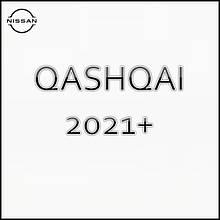 Nissan Qashqai J12 2021+